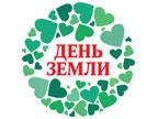 Открытие детской экологической волонтерской организации города Сочи «Эко Сочи»