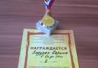 Поздравляем Задурян Карину и Лобьян Сильвию с золотыми медалями на Первенстве ЮФО по боксу