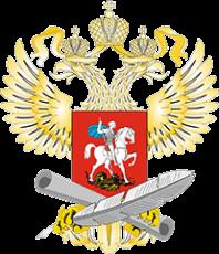 Минпросвещения России приглашает принять участие в обсуждении дат провдения экзаменов